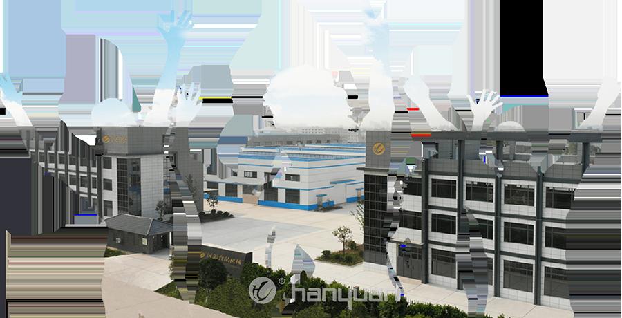 488_汉源新厂区欢迎你1